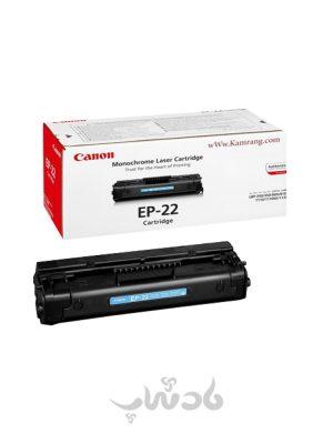 کارتریج Canon EP 22
