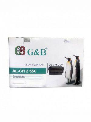 کارتریج HP 55 G&B