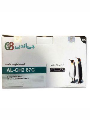 کارتریج HP 87 G&B