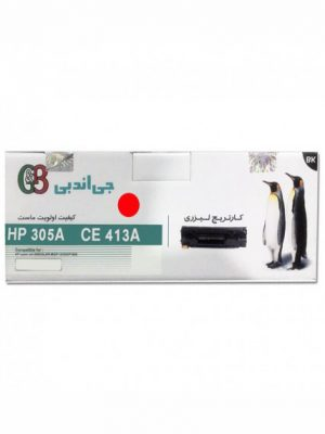 کارتریج قرمز G&B HP 305A
