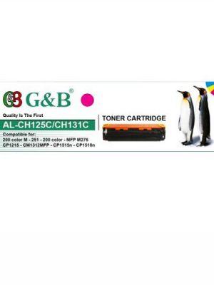 کارتریج قرمز G&B HP 131A