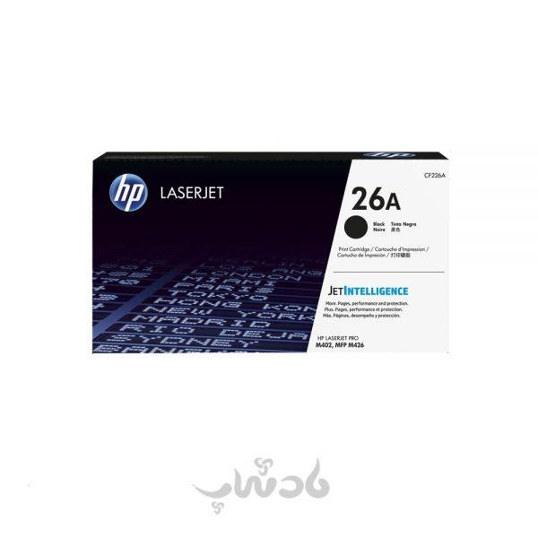 کارتریج لیزری HP 26A
